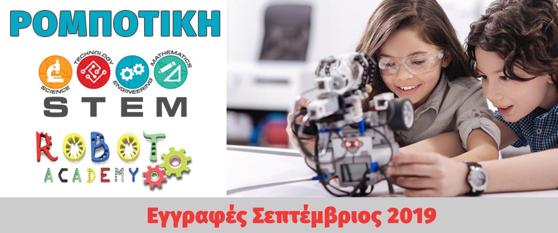 robotics-sep2019.jpg